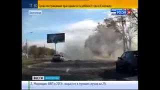 Новости Россия 24 канал, 1 канал. Теракт в Волгограде  21 октября 2013 Russia Официальное видео