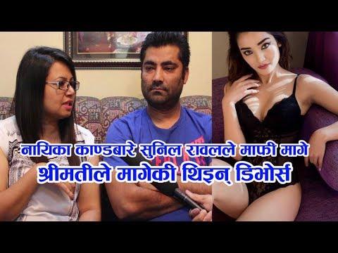 नायिका काण्डबारे सुनिल रावलले माफी मागे ।। Clear Cut with Sunil Rawal   
