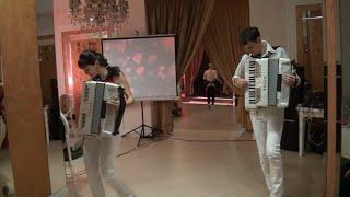 Свадьба: Танцы под аккордеон (Часть первая)