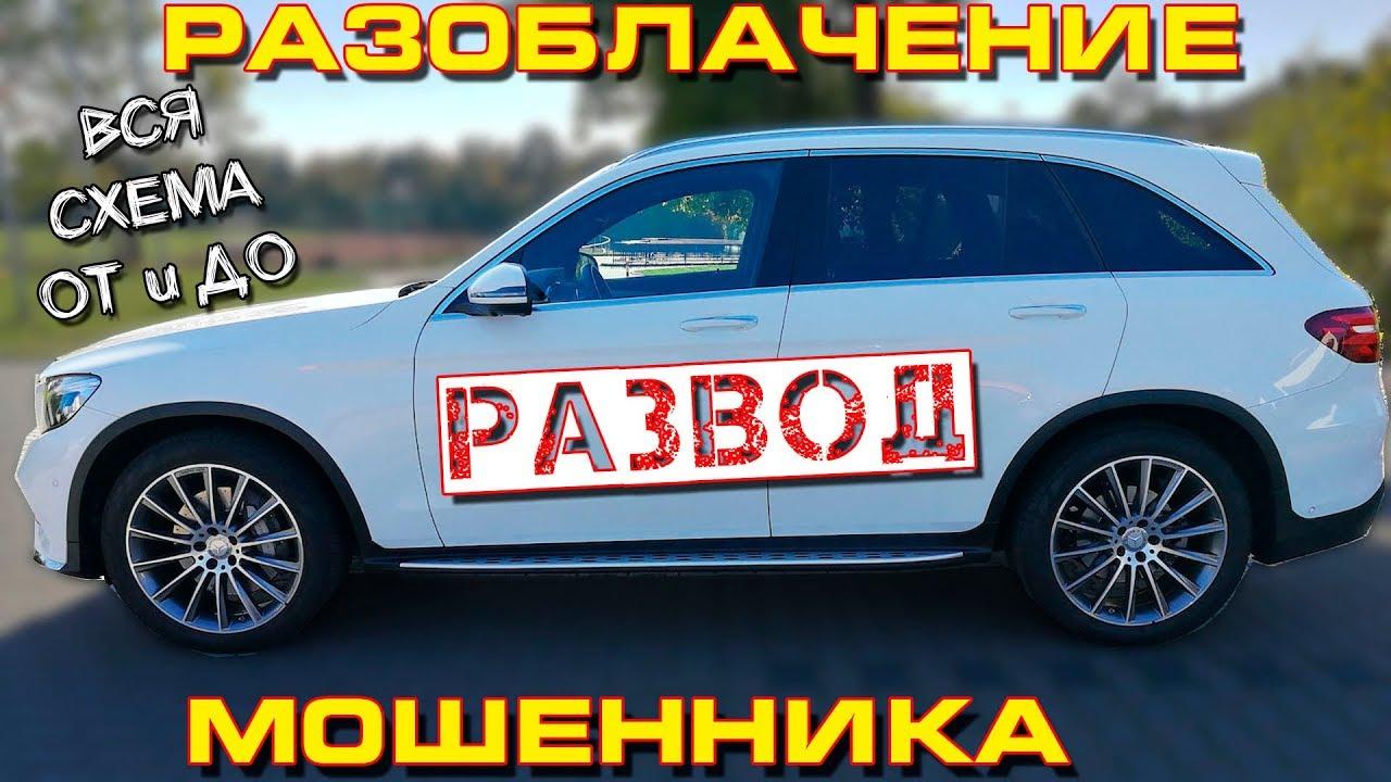 Покупка автомобиля в кредит инструкция