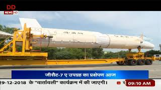GSAT-7A is India's 35th Communication Satellite