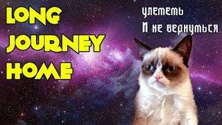 Обзор Long Journey Home | Далёкий космос и сложное управление