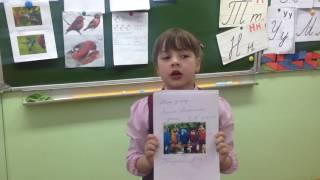 Доклад о птицах. 1 класс К.