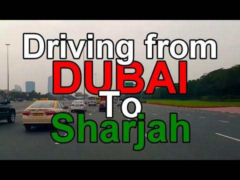 Driving from Dubai to Sharjah دبي إلى الشارقة