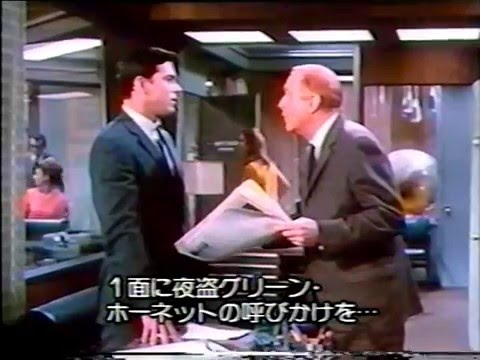 "GREEN HORNET , ""Fury of the Dragon"" part 2 Bruce Lee,Van Williams"