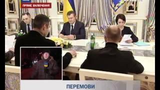 Андрей Клюев отсутствовал на переговорах с оппозицией