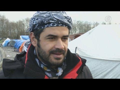 """Мигрант из лагеря Дюнкерк: """"Ад на земле - здесь"""" (новости)"""