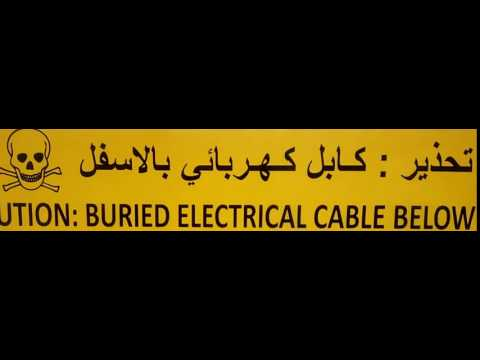 Caution Buried Electrical Cable Below- Dubai- Luban Packing LLC- Warning tape