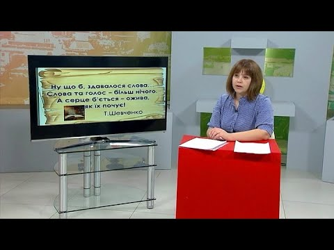 УКРАЇНСЬКА МОВА (4 клас) 01-04-2020