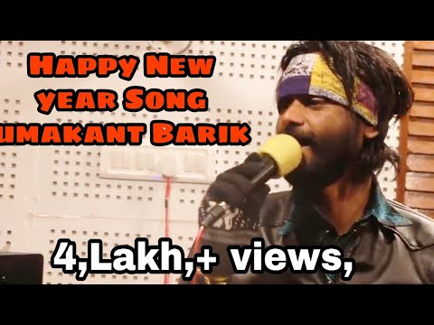 UMA NEW SONG SAMBALPURIA HAPPY NEW YEAR(Studio Version)