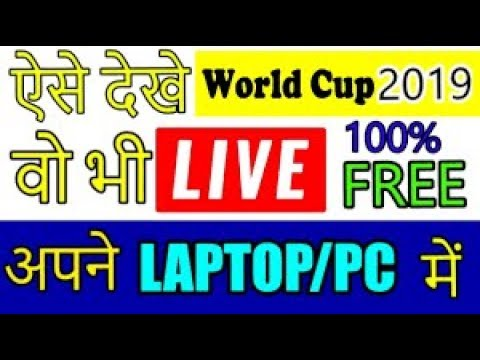 How To Watch Live ICC World Cup 2019 In Laptop,pc,desktop FOR FREE