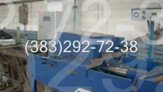 модернизация машины для стыковой сварки арматуры(Станки для стыковки арматуры АМСО-НТ* *Станки предназначены для торцевой стыковки арматуры диаметром до..., 2009-12-12T09:53:14.000Z)