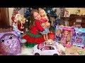 Какие ПОДАРКИ дети нашли под Елкой на Новый Год 2019 My Gifts from Santa