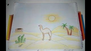 موضوع رسم عن الصحراء تعليم الرسم للمبتدئين Youtube