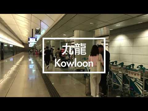 Hotels In Hong Kong, How To Get To Holiday Inn Golden Mile From Hong Kong International Airport