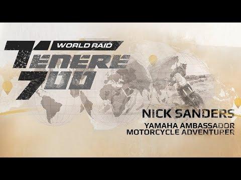 Yamaha Ténéré  World Raid | European Stage -  First Pill