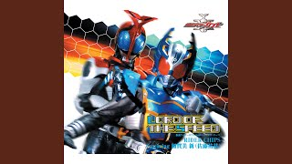 Lord Of The Speed Re Mix Ver