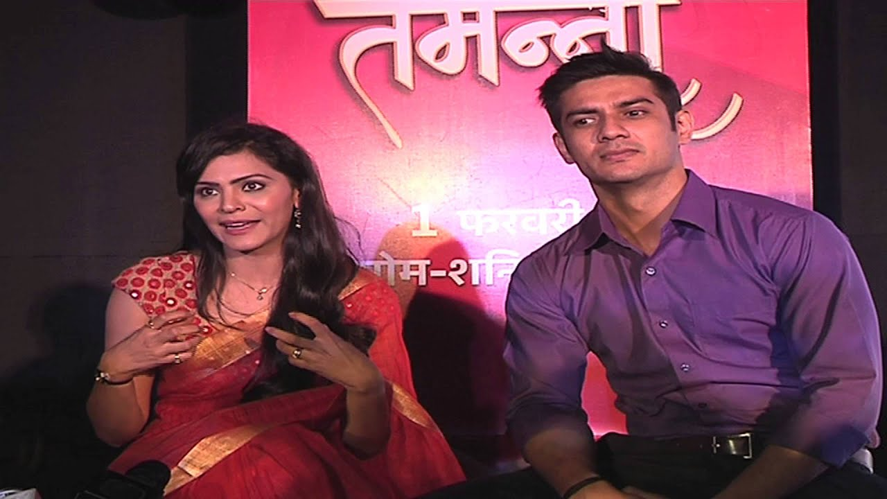 Anuja Sathe and Vishal Gandhi from Tamanna on Star Plus
