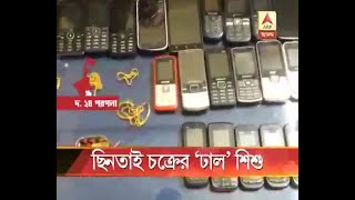 Snatchers used Children for snatching, 28 snatchers arrested from S...
