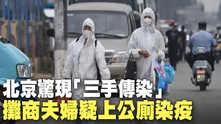 日女接觸者篩檢全陰 將驗抗體!美《香港自治法》制裁廣|平壤缺糧三個月 專訪老兵憶韓戰:沒有美軍.韓將被赤化之|晚間8點新聞【2020年6月26日】|新唐人亞太電視