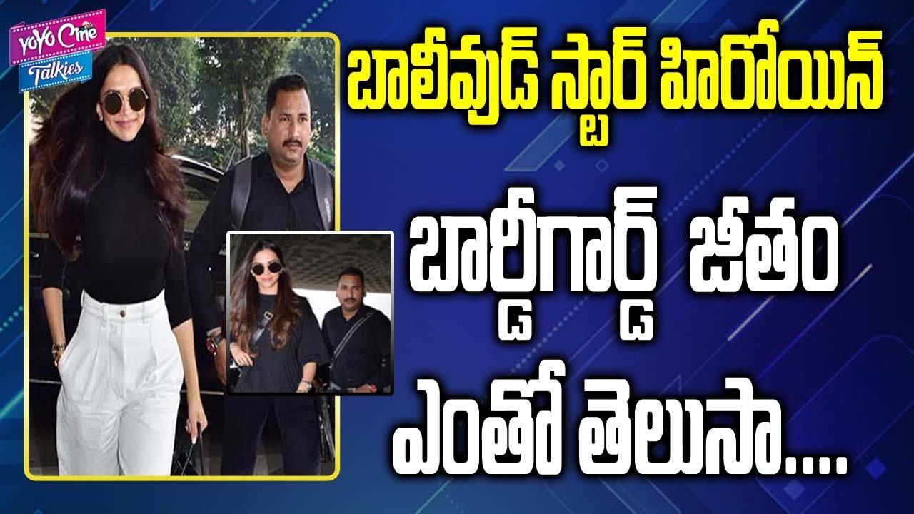 Deepika Padukone Personal Bodyguard Jalal Salary latest ...