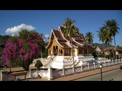 Луанг Прабанг (Лаос)