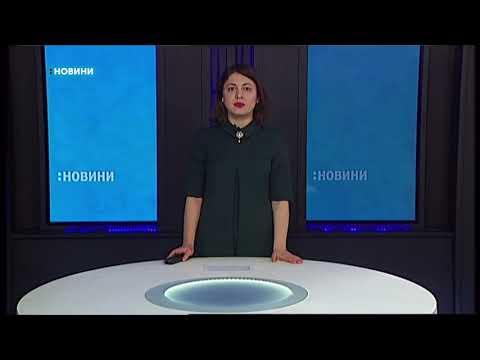 Телеканал UA: Житомир: 22.03.2019. Новини. 08:00