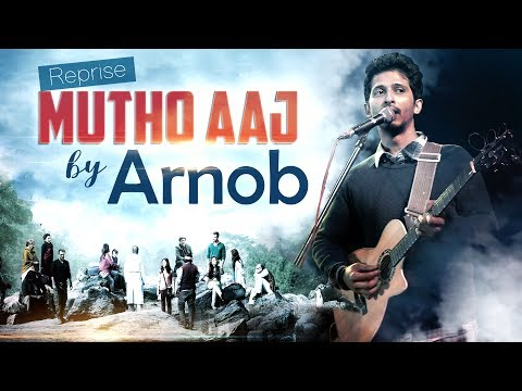 Mutho Aaj | Reprise Version by Arnob | Indraadip | Khaad | SVF Music