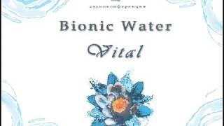 Продукция Атлантис вода Витал. Atlantis Group(, 2013-08-07T12:46:57.000Z)