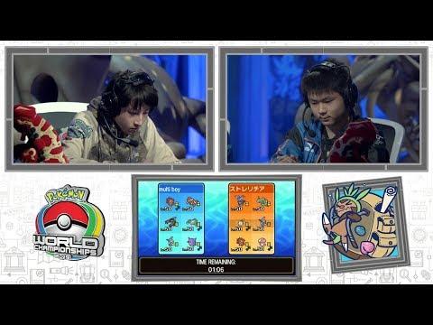 2019 Pokémon World Championships: VGC Senior Division Finals