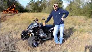 Спортивный квадроцикл Suzuki АТ 250, Спортивные квадроциклы Namotore24(Компания намоторе24, представляет линейку спортивных малокубатурных мотоциклов совместного производства..., 2014-07-30T10:00:49.000Z)