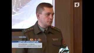 Представители военного института провели открытый урок с выпускными классами теоретического лицея