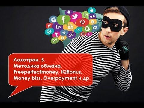 Видео Статьи интернет заработок