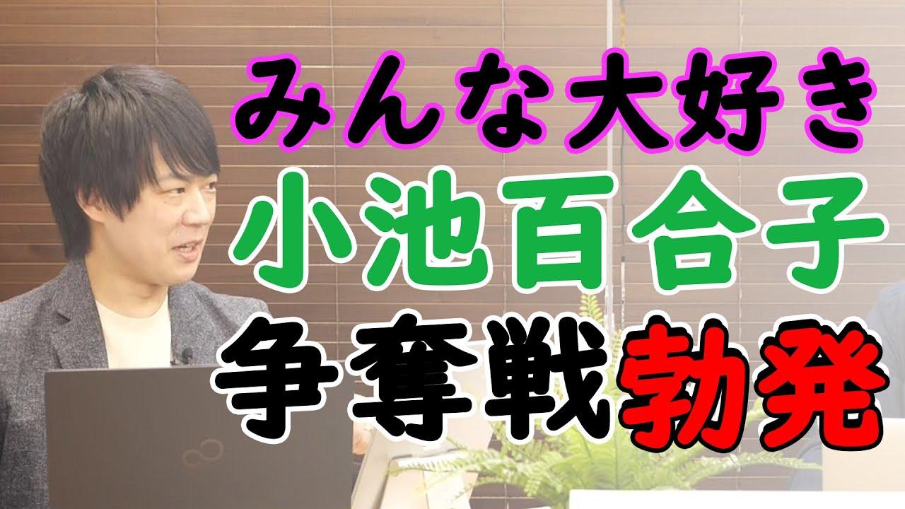 菅義偉総理に足りないものとは? KAZUYA CHANNEL GX