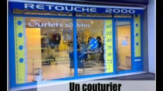урок французского языка = магазины   1