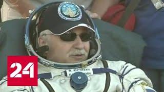 Федор Юрчихин исключен из отряда космонавтов - Россия 24