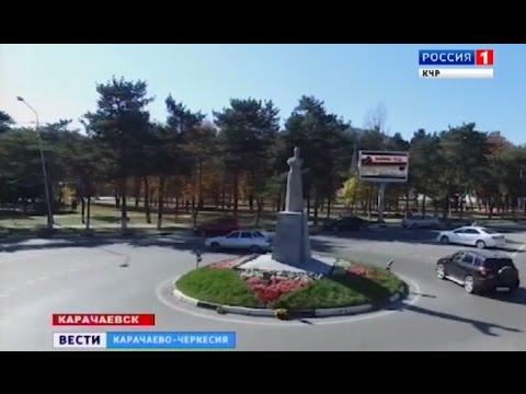 Городу Карачаевску 89 лет!
