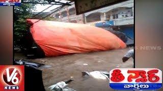 Sudden Rain Lashes Hyderabad City   Water Logging In All Areas   Teenmaar News   V6 News