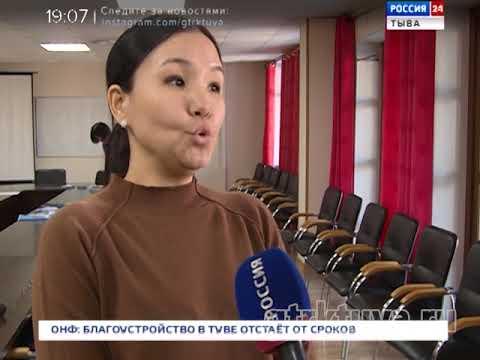 Россия 24 (26.11.19)