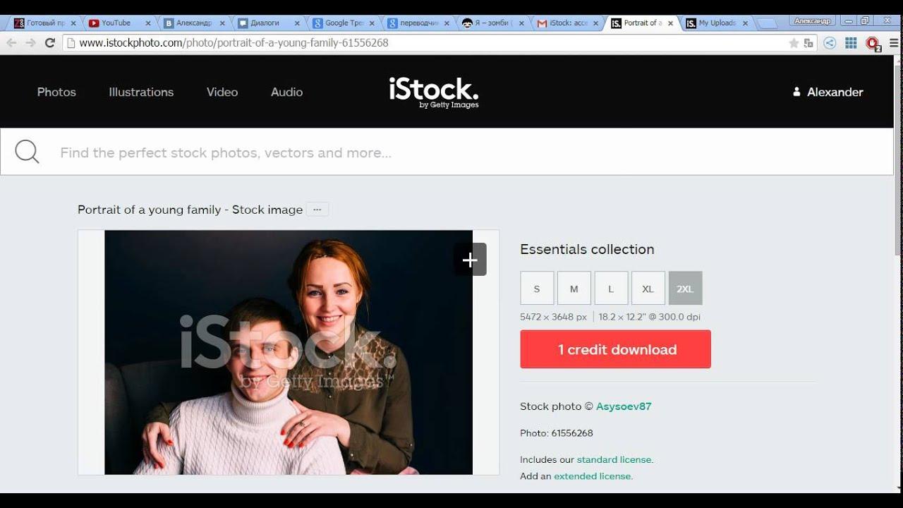 istockphoto как загрузить фото