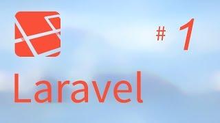 Установка Laravel