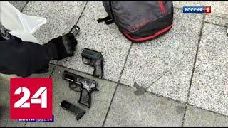 Газ, травматы, нож и бита: арсенал участников незаконной акции - Россия 24