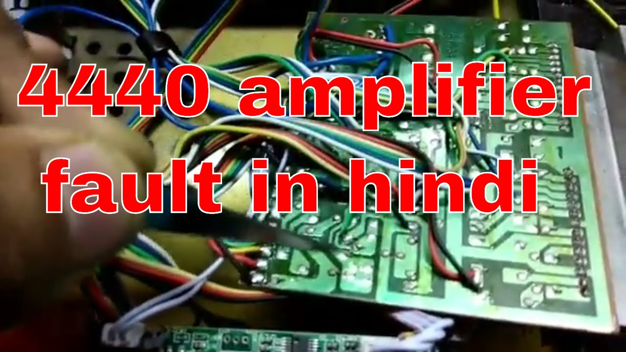 4440 Amplifier Fault In Hindi 40 W Youtube Lnb Power Supply Circuit Diagram Electronic Project V P L Electronics