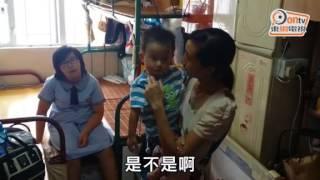 Publication Date: 2017-07-11 | Video Title: 鮮魚行1 3學生獲派英中 劏房女溫書2年無休