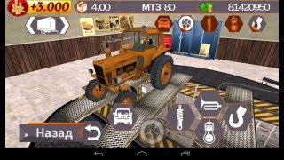 Dirt on Tires   Трактор внедорожник   Грязь на колесах