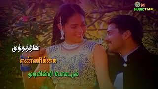 thavamintri kidaithavarame song | whatsapp status | Anbu