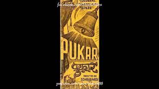 Video Pukar 1939: Saanwarwa laa wahi re saanwar jiyaara re jaraaye [record] (Naseem Bano, Sardar Akhtar) download MP3, 3GP, MP4, WEBM, AVI, FLV Agustus 2018