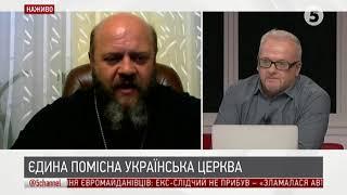 Томос Україні: що ухвалив Синод у Константинополі | Митрополит Михаїл | Інфовечір - 11.10.2018