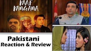 Kaaf Kangana Trailer | Pakistani Reaction | Urdu Movie | Sami Khan | Eshyal Faiyaz | Ayesha Omer