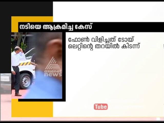 Pulsar Suni's mobile was hidden in Prison's Kitchen
